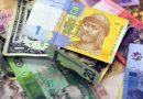 Гривня зміцнилася найбільше з усіх валют у світі