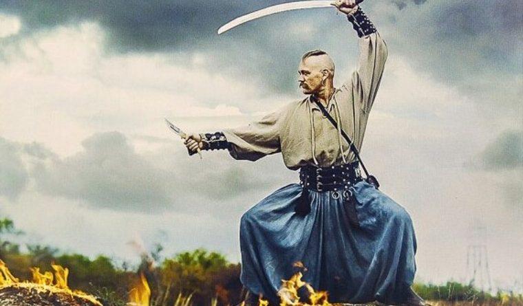 Характерники –  хранителі козацького роду.