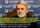 Українська національна ідея – це код, який встановлює зв'язки…