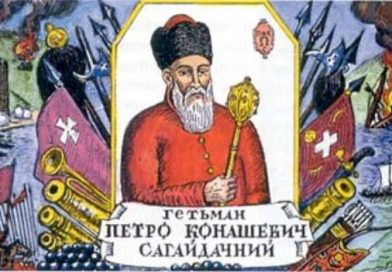 Історія, яку приховували: Похід Сагайдачного на Москву.