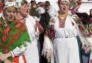 Українські традиції.