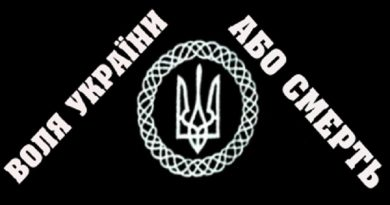 Холодноярська республіка .