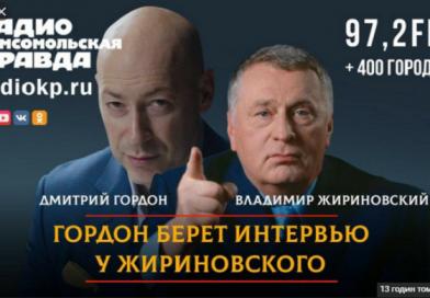 Для тих, хто все ж вважає, що дружба з московією можлива…
