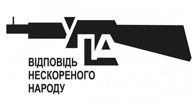 А чи не забагато  бидла в Україні?