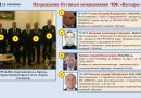 Трохи про Білорусь, вагнерівців і не тільки…