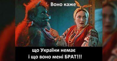 """""""Вогняний смерч"""" у Києві."""