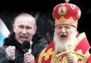 Українці без совкового мотлоху.