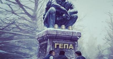 Проект монументу.