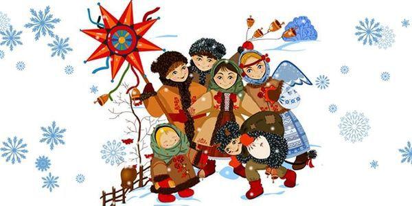 Українські свята в грудні.