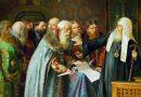 Хай упадуть, усіх церков хрести! Про те, як московити отримали патріарха.