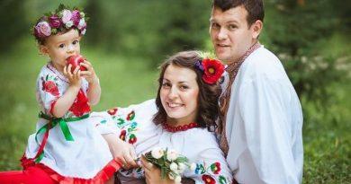 Українки, любіть українців!