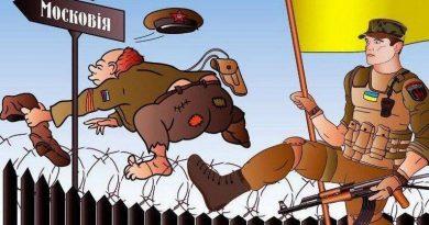 Вставай українцю!