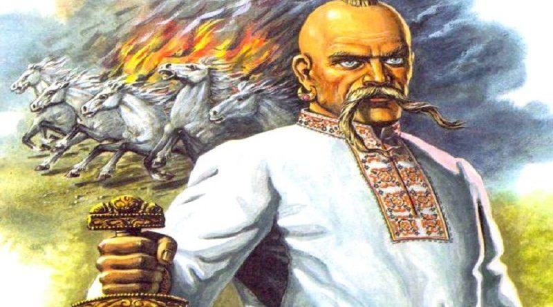 Про українське язичництво, Рідну Віру.