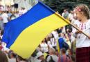 30 подій, що сформували і зміцнили Незалежність України