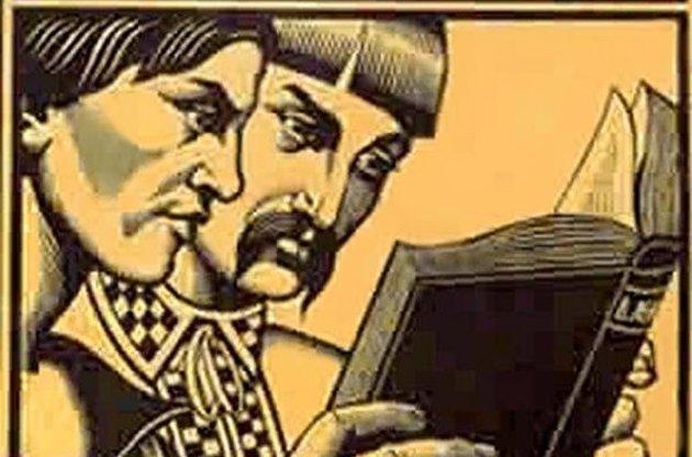 """Витокове """"православ'я"""": занепад та відродження"""